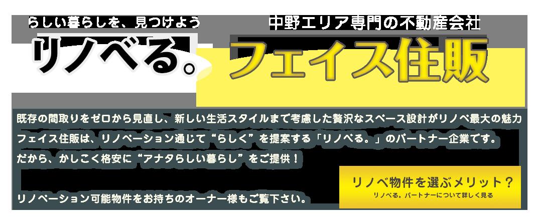 slider_rinoberu (1)