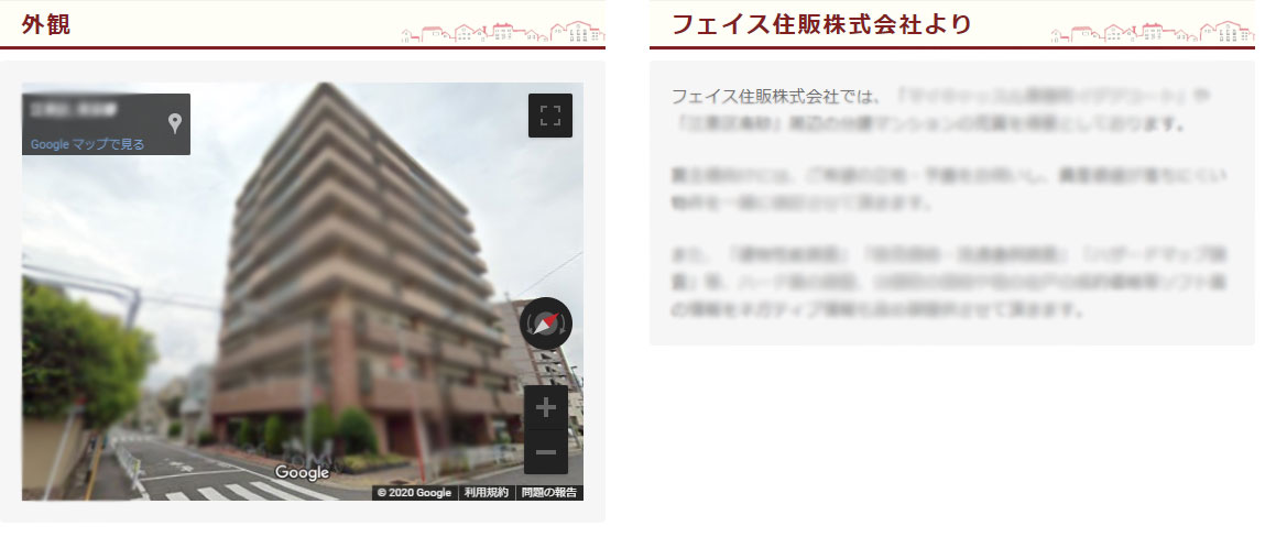 apartment_database01