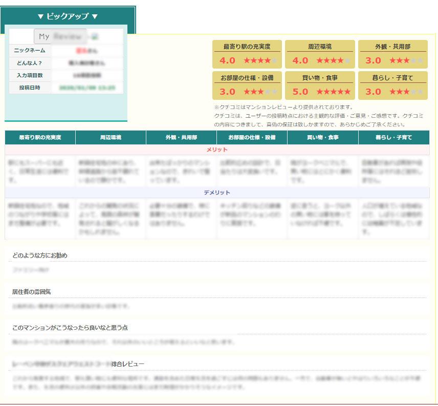 apartment_database04