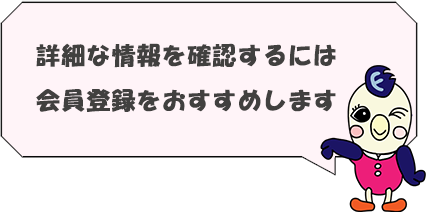 fukidasi02